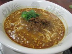 タンタン麺 アップ