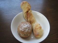 くるみのパン、ベーコンバトンクルト