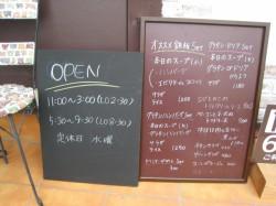 洋食 カリーナ ボード