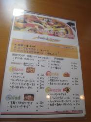 Pizzeria Cafe grano(ピッツェリアカフェグラーノ) ランチメニュー