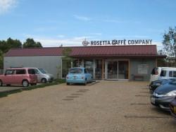 ROSETTA CAFFE COMPANY(ロゼッタ・カフェ・カンパニー) 外観