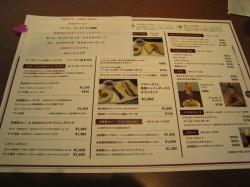 ROSETTA CAFFE COMPANY(ロゼッタ・カフェ・カンパニー) ランチメニュー