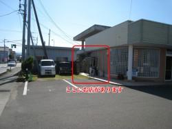 カフェ grâno(ぐらーの) 徳島県石井町