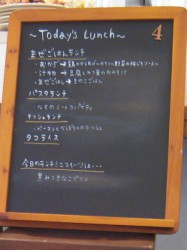 Today's Lunch 拡大