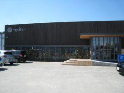 農園直営 旬感ダイニング aqulier(アクリエ) 外観