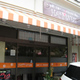 美味しい生パスタランチでHAPPYになれるお店!HAPPINESS-徳島市南昭和町