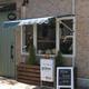 石井町のもっちり柔らかベーグルサンドが人気のカフェ grâno(ぐらーの)