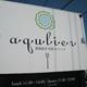 藍住町でシャッキシャキ野菜が美味しいランチ!aqulier(アクリエ)