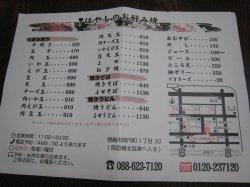 hayasi_okonomi2