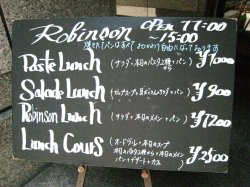 ロビンソン神戸 welcomeボード