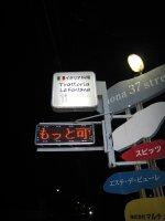 Trattoria La Fontana-看板